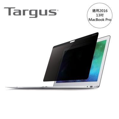 Targus ASM133MBP6 雙面磁性護目防窺片-MacBook Pro