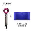 (無卡分期-12期) dyson Supersonic 吹風機 HD01 (桃紅)藍盒裝