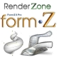 form Z 8 Pro RenderZone Bundle組合包 單機版 (下載) product thumbnail 1