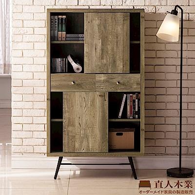 日本直人木業-CASAR原木風格81CM置物櫃(81x40x145cm)