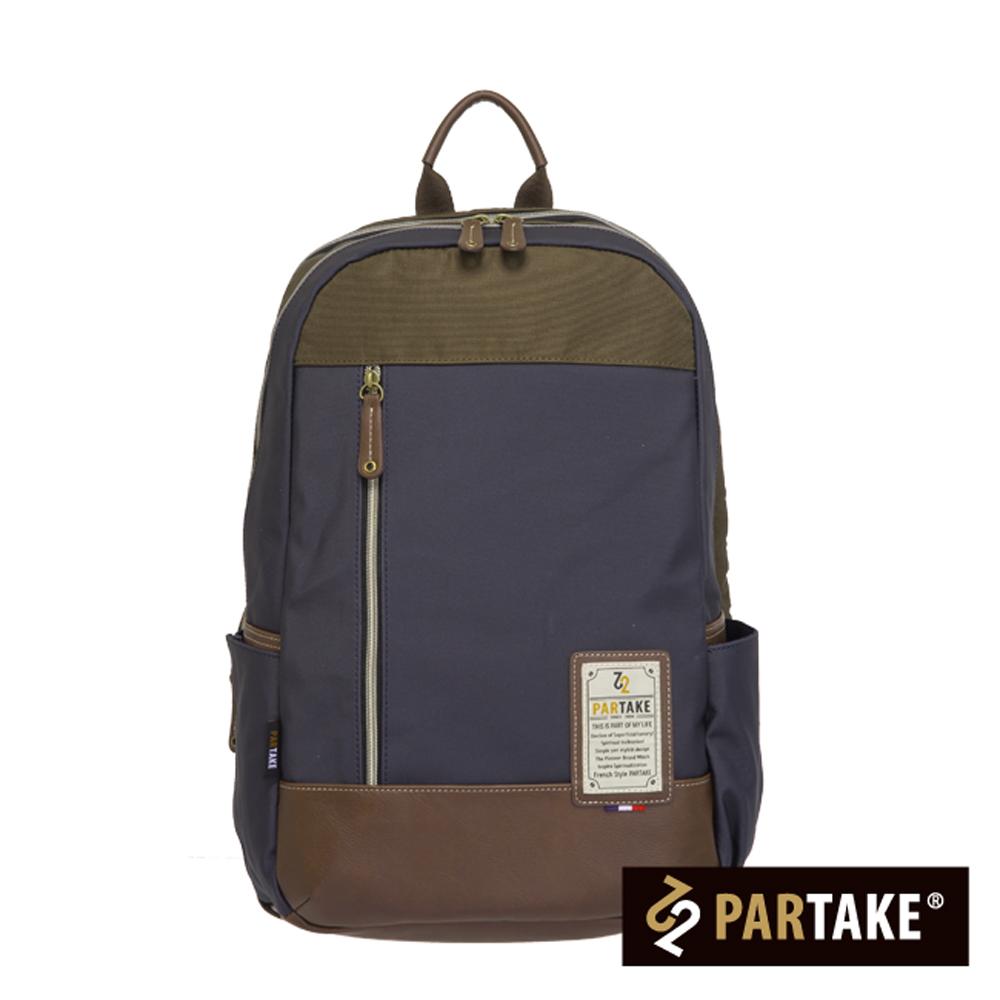PARTAKE-A6拼貼生活系列-多功能後背包-藍-PT17-A6-82RB