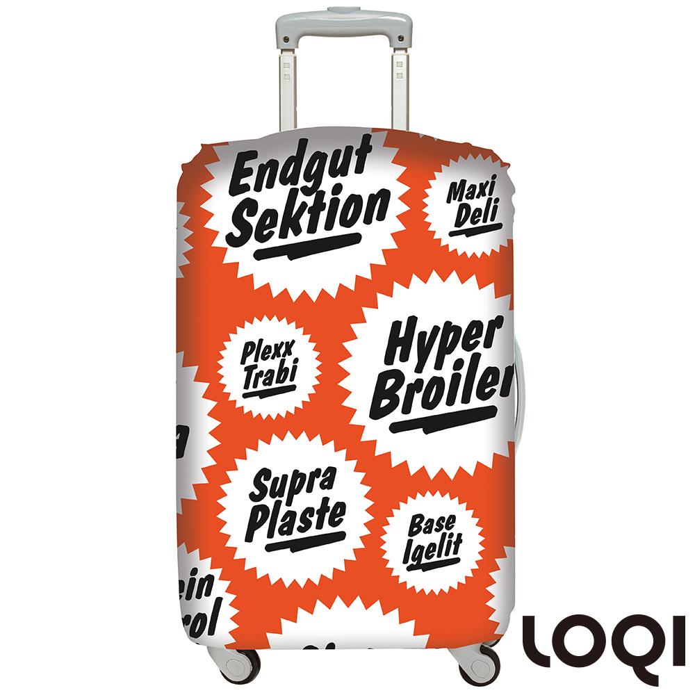 LOQI 行李箱套 復古S號 適用21吋以下行李箱保護套
