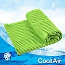 CoolAir 急速涼感降溫不硬化冰涼巾 (綠色)