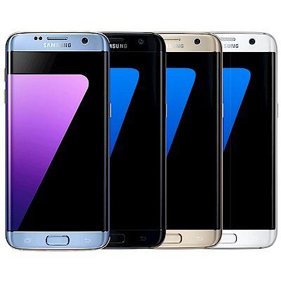 【福利品】Samsung Galaxy S7 edge (4G/32G) 智慧手機