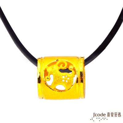 J'code真愛密碼 羊(末)招貴人黃金墜子 送項鍊