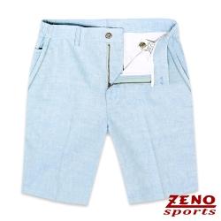 ZENO 竹纖維透氣彈力短褲‧淺藍M-3XL