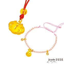 J'code真愛密碼 平安鎖黃金中國繩項鍊+聚福袋黃金珍珠手鍊