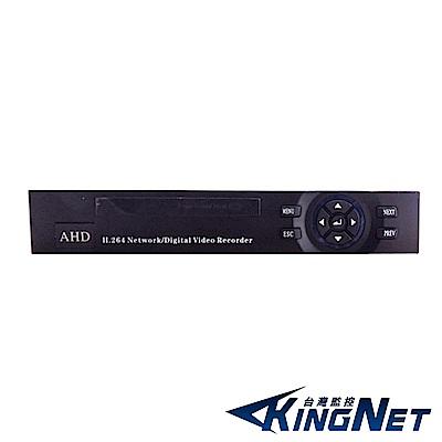 KINGNET - 監視器主機 8路4聲HD1080P 混合型1080P/720P/類比