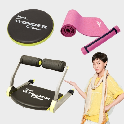 Wonder Core Smart 全能輕巧健身機(綠色扭腰盤+粉色運動墊)超值組合