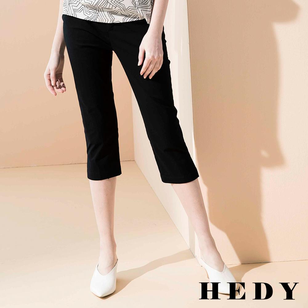 Hedy赫蒂 拉鍊彈性七分褲(共兩色)
