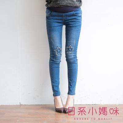 日系小媽咪孕婦裝-孕婦褲-拼布星星刷白牛仔褲-S-XXL