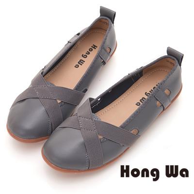 Hong Wa 簡約舒適牛皮平底包鞋 - 灰