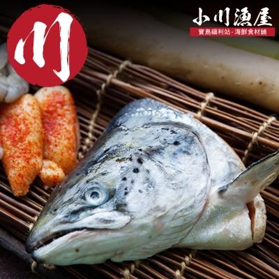 小川漁屋 鮮嫩鮭魚頭對切2份共4片(900G/份±10%)