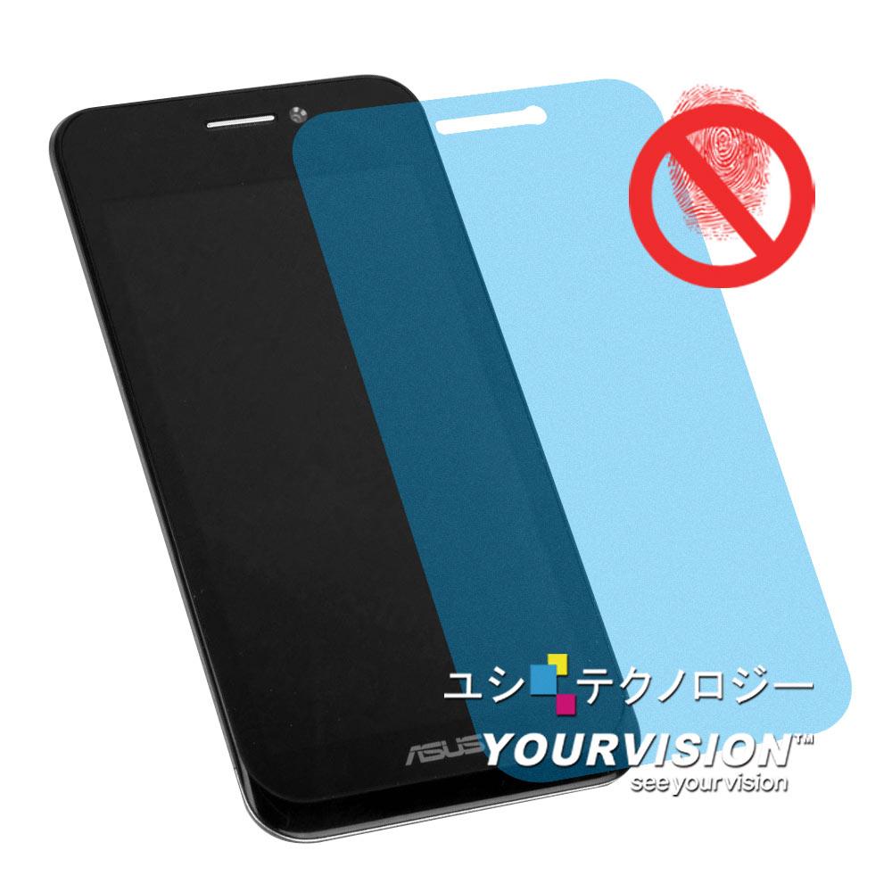 ASUS PadFone 變形手機 一指無紋防眩光抗刮(霧面)螢幕貼(單購贈鏡頭膜)