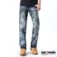 BIG TRAIN-藍街頭惡童小直筒褲-深藍 product thumbnail 1