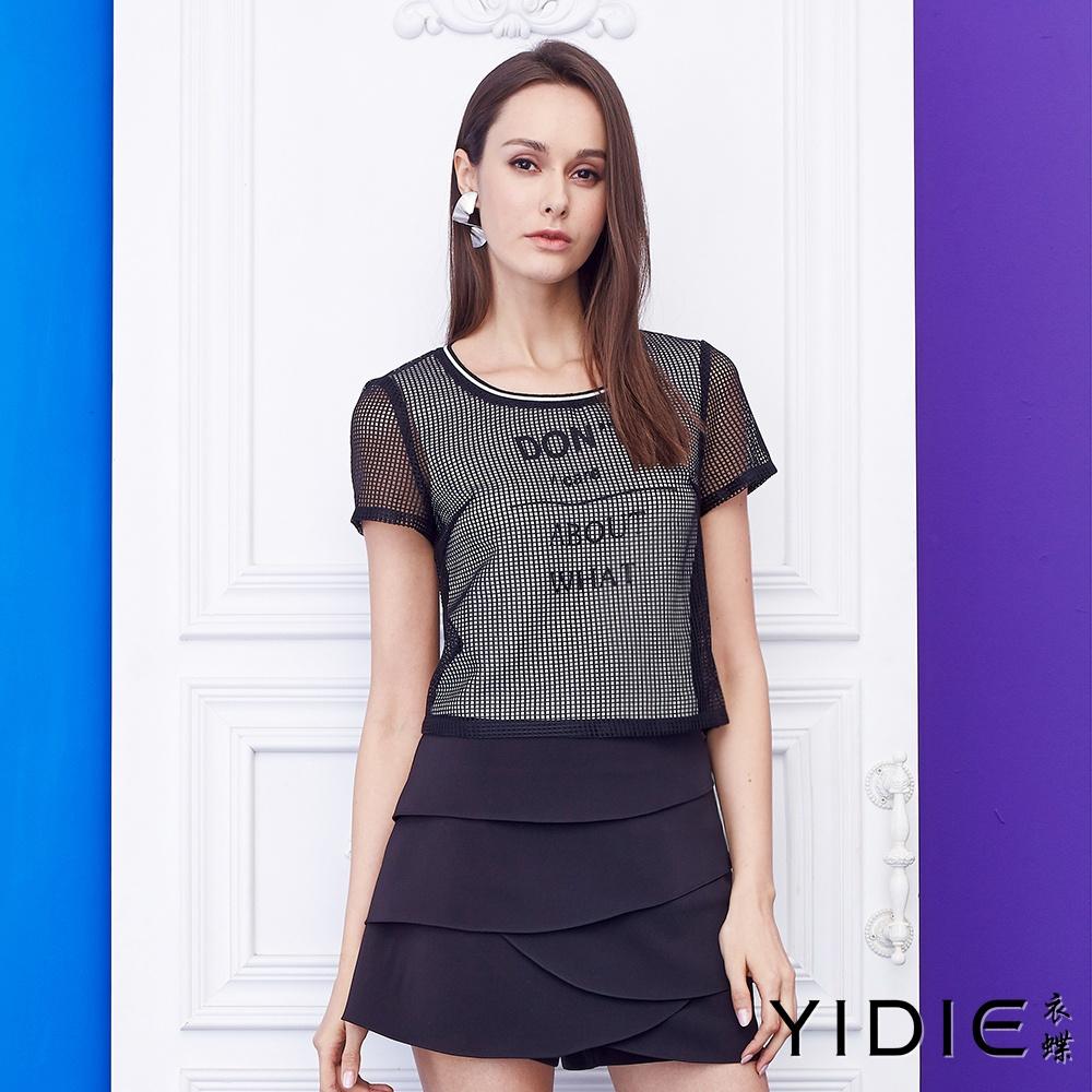 YIDIE衣蝶 假兩件式文字網格短版上衣