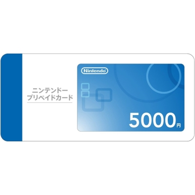 (虛擬點數)任天堂 Nintendo 5000點卡 日帳專用(Wii U/3DS/DSi)