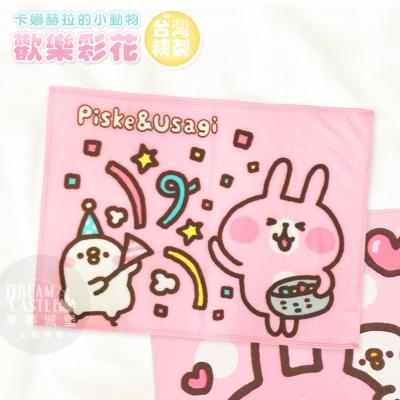 享夢城堡薄刷毛毯75x100cm-卡娜赫拉的小動物歡樂彩花-粉