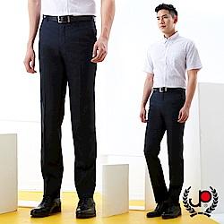 極品西服 素雅混紡羊毛窄版款西裝褲_暗藍(BS753-5)
