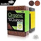 Denille's Picks 有機藜麥紅黑食尚組QUINOA (350公克*2包)