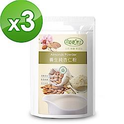 樸優樂活 養生純杏仁粉-無糖(400g/包)x3件組