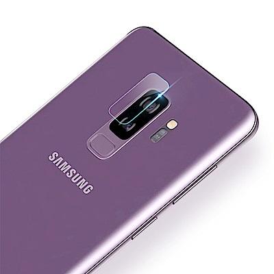 QinD SAMSUNG Galaxy S9+ 鏡頭玻璃貼(兩片裝)