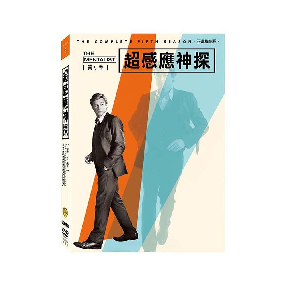 超感應神探 第五季 DVD