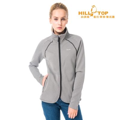 【hilltop山頂鳥】女款吸濕ZISOFIT保暖刷毛外套H22FT2白灰/黑
