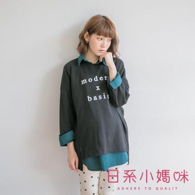 日系小媽咪孕婦裝-韓製孕婦裝-前短後長落肩字母上衣-共二色