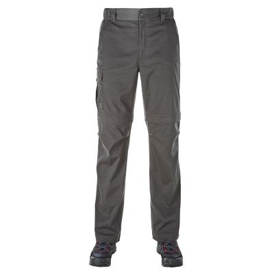 【Berghaus 貝豪斯】男款防潑水彈性抗UV兩截褲S08M03-灰