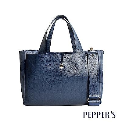 PEPPER`S  Harper 牛皮尼龍迷彩手提包 - 午夜藍