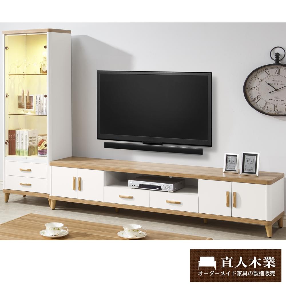 日本直人木業- LIVE 生活210CM電視櫃加玻璃展示櫃