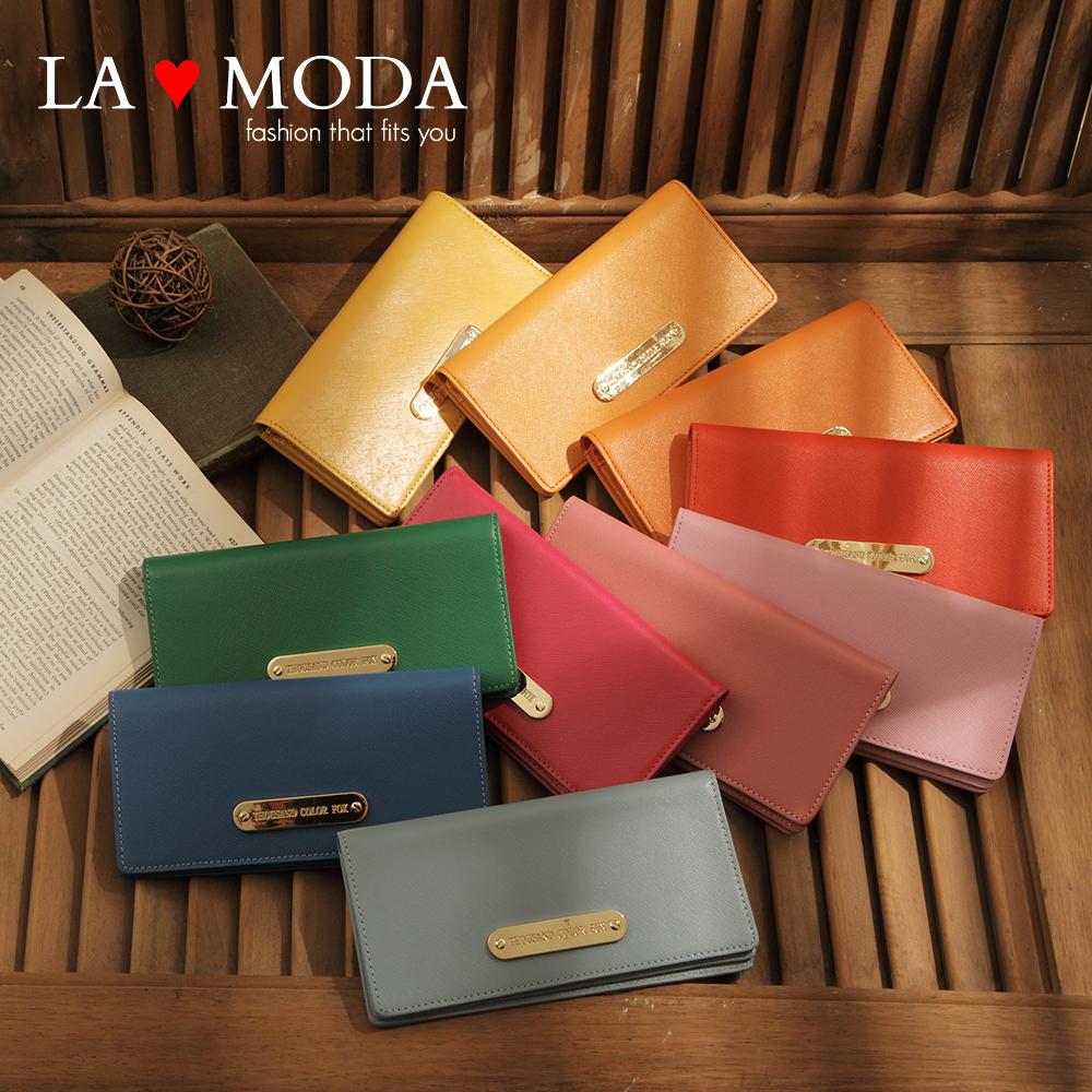 La Moda 繽紛絢彩系列 - 輕便實用小長夾