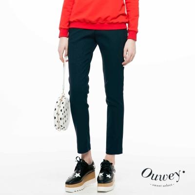 OUWEY歐薇-雙拉鍊設計彈性九分褲