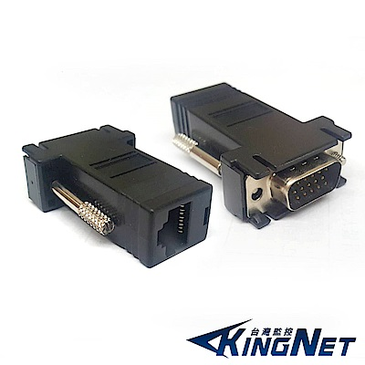 KINGNET 監控螢幕延長器 VGA TO RJ45轉換器(一組兩個)