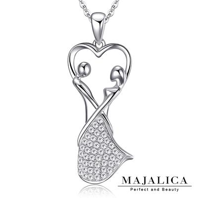 Majalica純銀項鍊密釘鑲 舞動人生系列之愛之舞