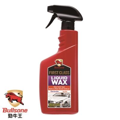 Bullsone-勁牛王-高級乳蠟 (高光澤)