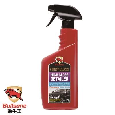 Bullsone-勁牛王-高級精致美容蠟 (光澤保護)