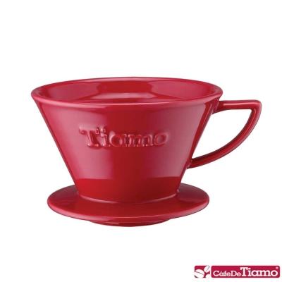 Tiamo K02陶瓷咖啡濾杯組附滴水盤量匙-紅色(HG5291)