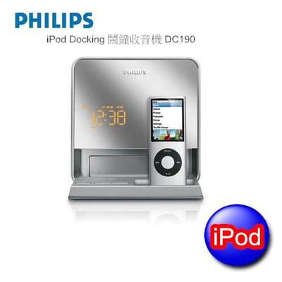 飛利浦 iPod Docking 音響(DC190)