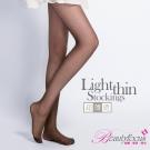 BeautyFocus (3雙組)台灣製超薄透絲褲襪(咖啡)