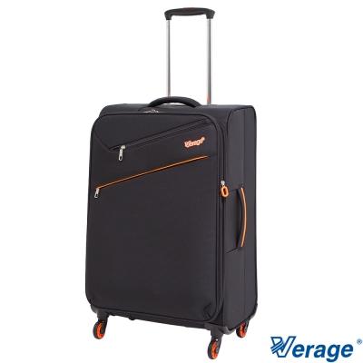 Verage 維麗杰 24吋二代極致超輕量旅行箱 黑