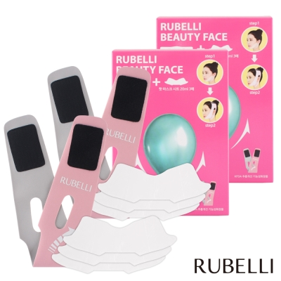 RUBELLI 瘦臉奇肌帶附溫感緊緻面膜(2盒/6入)