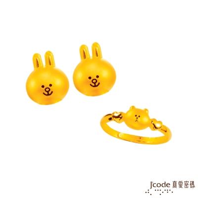 J code真愛密碼金飾 LINE甜心熊大黃金戒指+甜心兔兔黃金耳環