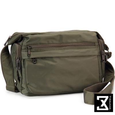 74盎司 素面尼龍多功能收納斜背包[TG-068]軍綠