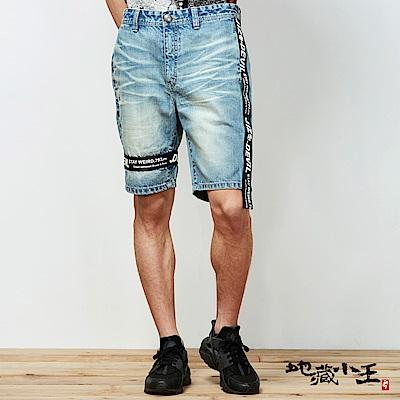 地藏小王 BLUE WAY 織帶牛仔潮流風格短褲