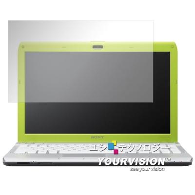 SONY VAIO YB 系列 11.6吋靚亮豔彩防刮螢幕貼