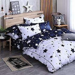 OLIVIA  星晴 灰藍  單人床包美式枕套兩件組
