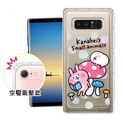 官方授權 卡娜赫拉 Samsung Galaxy Note 8 透明彩繪空壓手機...