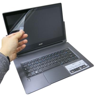 EZstick ACER Aspire R13 R7-371 專用 防藍光螢幕貼